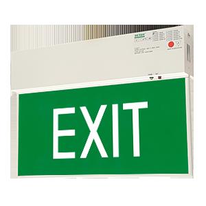 Denko Lighting Pte Ltd Emergency Lighting Amp Exit Signs